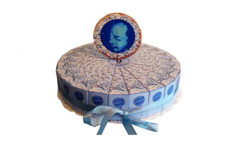 Geboorte taart muisjes